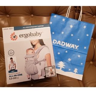 エルゴベビー(Ergobaby)のオムニ360 クールエア グレー 新品 ベビーキャリア エルゴベビー(抱っこひも/おんぶひも)