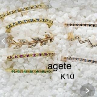 アガット(agete)の希少 ageteルビーハーフエタニティリング K10  2号(リング(指輪))