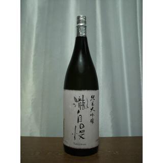 瀧自慢 純米大吟醸(伊勢志摩サミット乾杯酒)/吟醸 1800ml ≪2本セット≫(日本酒)