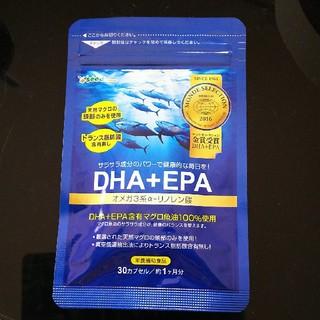 DHA+EPA(ビタミン)
