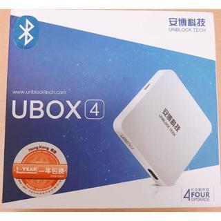 最新OSバージョンアップ済みUBOX4 Android IPTVチューナー(その他)
