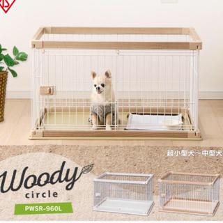 アイリスオーヤマ(アイリスオーヤマ)の犬用ゲージ  テル様用(かご/ケージ)