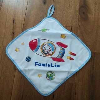 familiar - ファミリア フックタオル