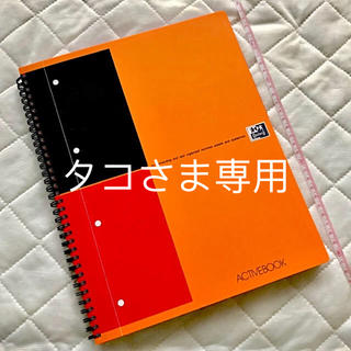 オックスフォード大学 A4リングノート(ノート/メモ帳/ふせん)
