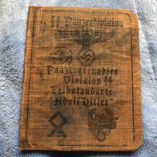 ナチスドイツ戦車部隊軍事手帳(個人装備)