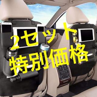 車内 アクセサリー 収納 スマホ 小物入れ 鍵  カー用品 車用品 新品 セット(車内アクセサリ)