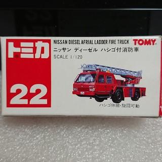 タカラトミー(Takara Tomy)のトミカ 赤トミー ニッサン ディーゼル はしご車(ミニカー)