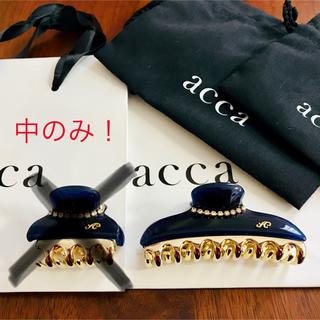 アッカ(acca)の【新品】acca アッカ ニューコラーナ 中(バレッタ/ヘアクリップ)
