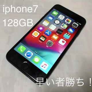 アイフォーン(iPhone)の【決算】iphone7 128GB(スマートフォン本体)