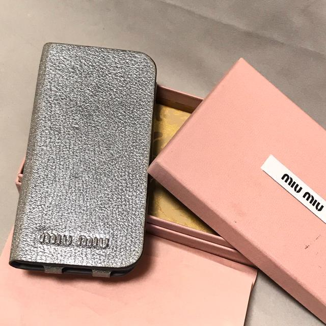 木製iphone5ケース | miumiu - みぃ様専用 ミュウミュウ  iPhone7/8 ケース 手帳型 シルバーの通販 by Recicle☆まーゆ|ミュウミュウならラクマ