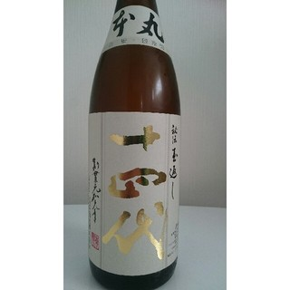 サッポロ様専用 十四代 本丸 秘伝玉返し 1800ml(日本酒)