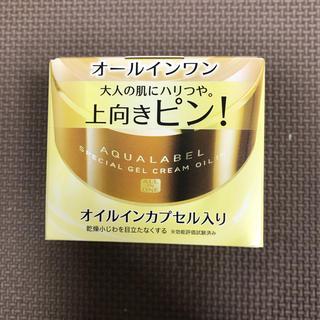 アクアレーベル(AQUALABEL)のアクアレーベル オールインワン オイルイン(オールインワン化粧品)
