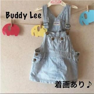 バディーリー(Buddy Lee)のBuddy Lee♡ワンピース(ワンピース)
