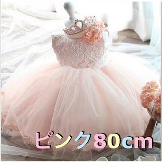 ピンク バックリボン ドレス♡80cm、ヘアバンド(セレモニードレス/スーツ)