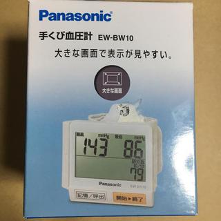 手くび血圧計 パナソニック 2018年12月購入