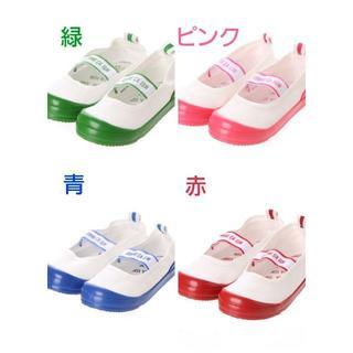 COMME CA ISM - 新品☆コムサイズム上靴(上履き)4色15-21cm