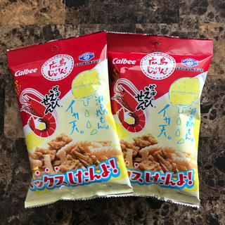 【即購入OK】広島 かっぱえびせん・イカ天瀬戸内れもん味ミックス 2個セット(菓子/デザート)
