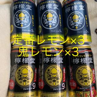 【2種/6本】檸檬堂 定番レモン 鬼レモン こだわりレモンサワー コカコーラ(リキュール/果実酒)