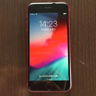 アイフォーン(iPhone)のiPhone8 256GB au(スマートフォン本体)