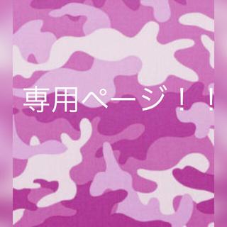 ジャム(JAM)の新品、未使用JAMパンツ¥2900円(パンツ/スパッツ)