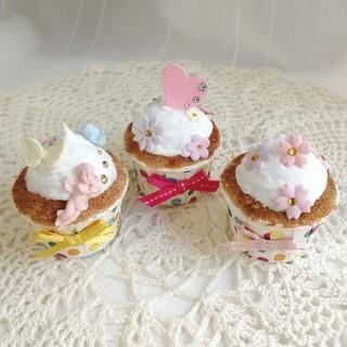 春色カップケーキ3個セット(インテリア雑貨)