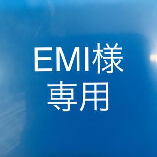 EMI様専用(卓球)