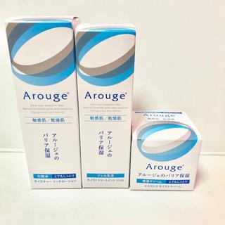 アルージェ(Arouge)の新品未使用 Nアルージェ 3点セット(化粧水 / ローション)