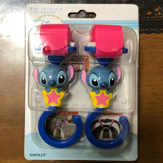 ディズニー(Disney)の新品未開封!ベビーカーフック!(ベビーカー用アクセサリー)