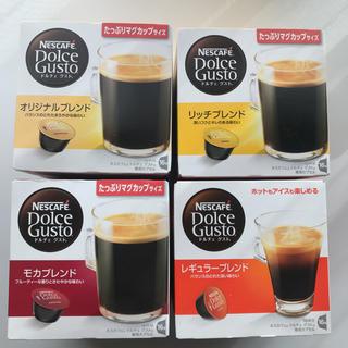ネスレ(Nestle)のネスカフェドルチェグストカプセル4箱セット(コーヒー)