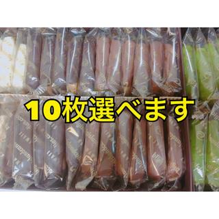ビックアイランドキャンディーズ(菓子/デザート)