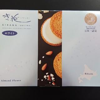 2019年3月終了†雅月†食品 菓子†(菓子/デザート)