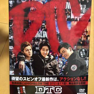 DTC 湯けむり純情篇 豪華盤 DVD(日本映画)