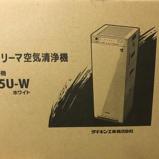 ダイキン(DAIKIN)の【新品・未開封】ダイキン工業 加湿空気清浄機 ACK55U-W(空気清浄器)