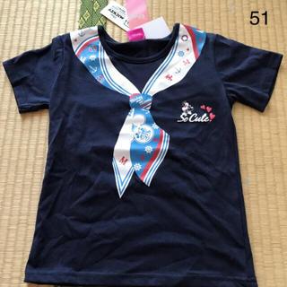 ディズニー(Disney)の①ディズニーTシャツ(Tシャツ/カットソー)