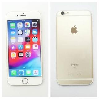 アップル(Apple)のiPhone6s 64GB ソフトバンク 判定○ ゴールド 送料無料(スマートフォン本体)