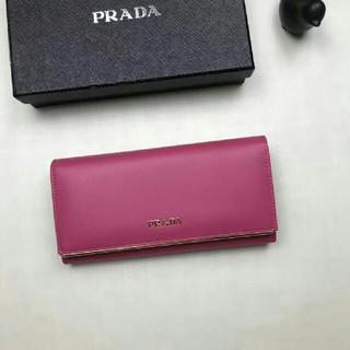 プラダ(PRADA)のプラダ PRADA 財布 1132 長財布 レザー   NEW(長財布)