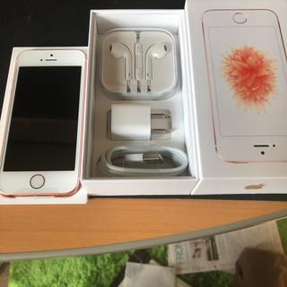 アップル(Apple)のiPhoneSE ローズゴールド128G Softbank(スマートフォン本体)