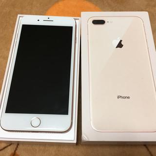 アップル(Apple)のiphone8 plus シム フリー 美品(スマートフォン本体)