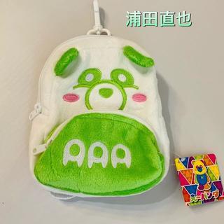 AAA え~パンダ リュック型ポーチ 浦田直也 緑 グリーン(キャラクターグッズ)
