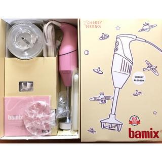 バーミックス(bamix)の新品未使用 bamix バーミックス M300 60周年ベーシックセット サクラ(調理機器)