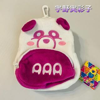 AAA え~パンダ リュック型ポーチ 宇野実彩子 紫 パープル(キャラクターグッズ)