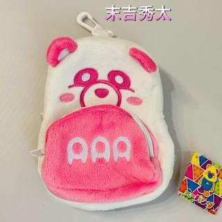AAA え~パンダ リュック型ポーチ 末吉秀太 桃 ピンク(キャラクターグッズ)