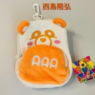 AAA え~パンダ リュック型ポーチ 西島隆弘 橙 オレンジ(キャラクターグッズ)
