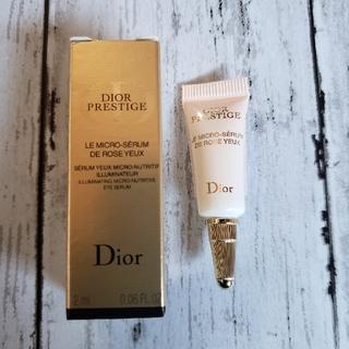 クリスチャンディオール(Christian Dior)の新品未使用♡Diorプレーステージローズ  ユー2ml(アイケア/アイクリーム)