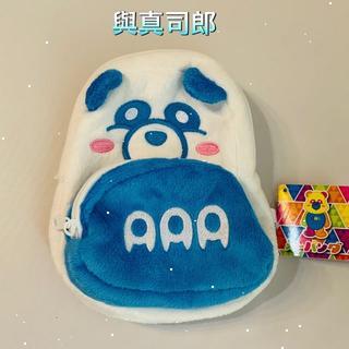 AAA え~パンダ リュック型ポーチ 與真司郎 青 ブルー(キャラクターグッズ)