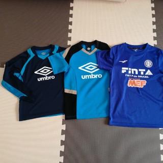 アンブロ(UMBRO)のサッカーウェア Tシャツセット 130cm(ウェア)