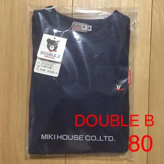 ダブルビー(DOUBLE.B)のDOUBLE B 長袖Tシャツ 80(Tシャツ)