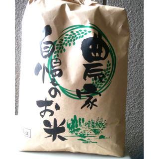 新米 滋賀県産★コシヒカリ 10キロ(米/穀物)