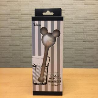 ディズニー(Disney)のディズニースティック&ペットボトル加湿器 ホワイト(加湿器/除湿機)