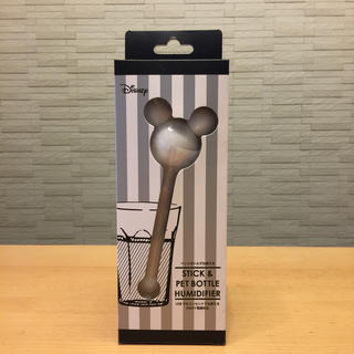 Disney - ディズニースティック&ペットボトル加湿器 ホワイト